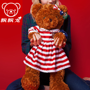 delivery teddy bear in china