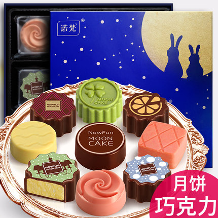chocolate mooncake